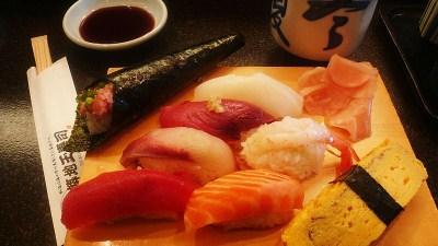 Cum se mananca Sushi?