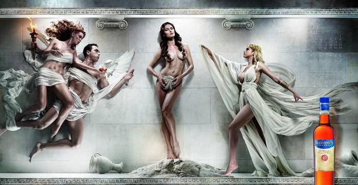 Catrinel Menghia este zeita frumusetii in noul calendar Alexandrion!
