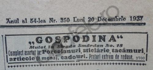 Ca o mica dovada ca aceste pagini de ziar sunt intr-adevar vechi