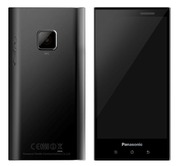 Panasonic lanseaza Eluga, un smartphone rezistent la apa si praf!